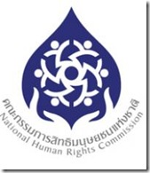 humanrightscommission