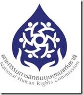 humanrightscommission