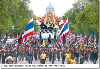 Bangkok 2008, not Germany 1935